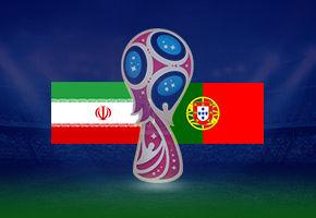 イラン対ポルトガル-1