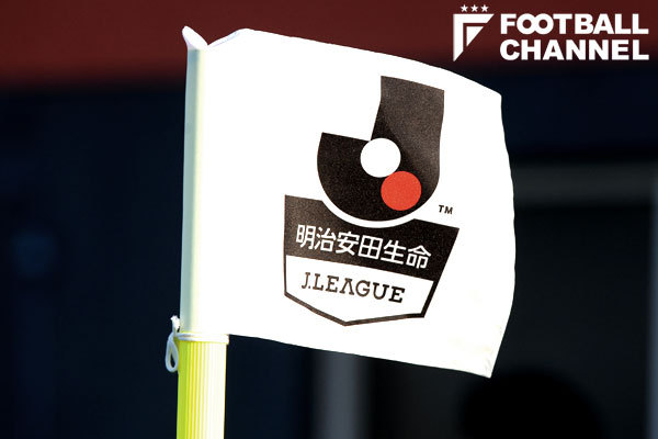 20191124-00349619-footballc-000-1-view[1]