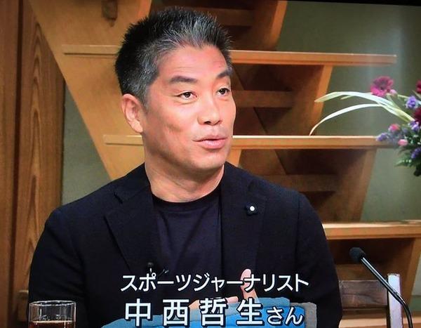 【痛烈批判】「日本代表に未来も期待も感じない!!」人選にモヤモヤ感が残る...