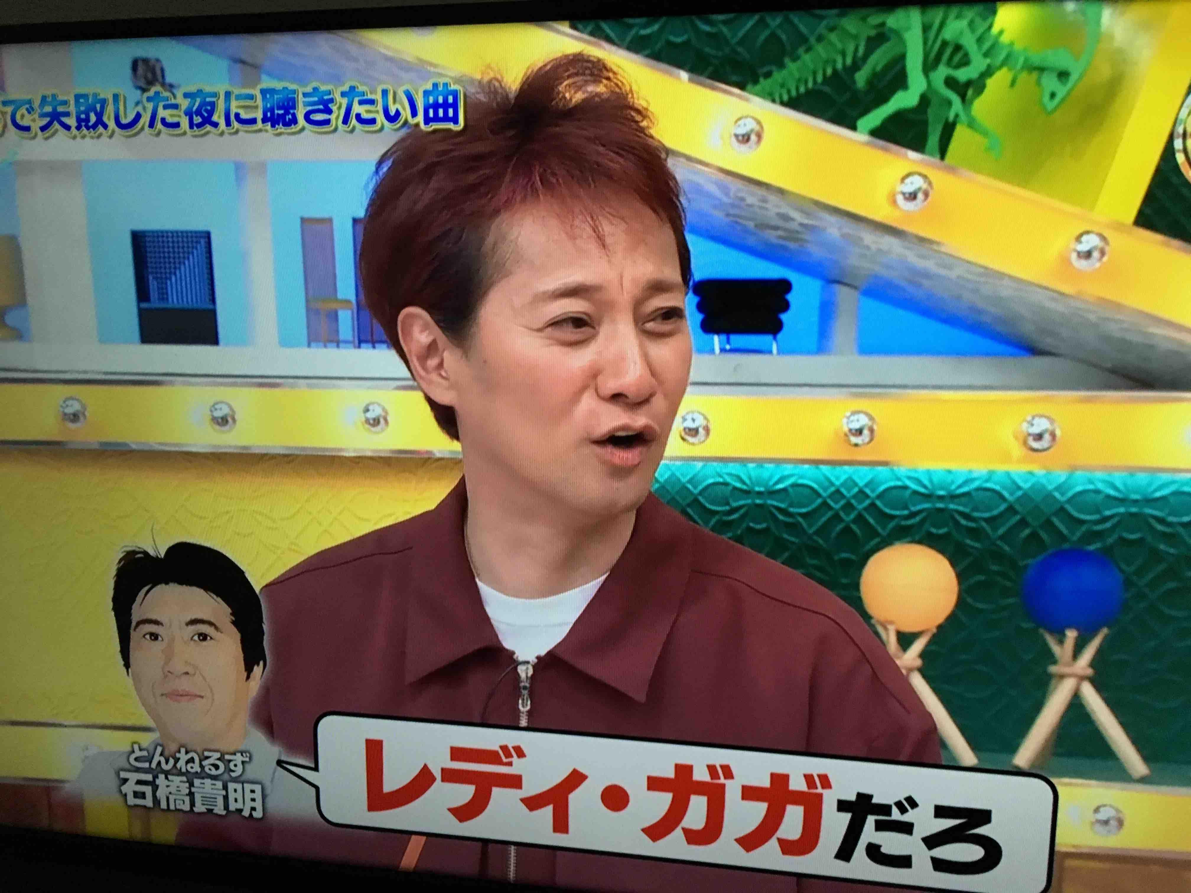 うたばん復活!!(じゃないけど...
