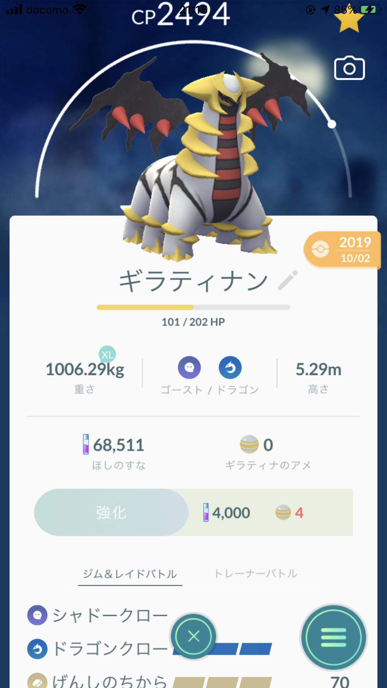 ハイパー リーグ go 最強 ポケモン