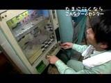 gamecentercx_gesen