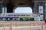 tokyomotorshow2