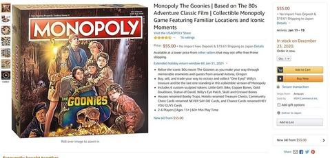 goonies_monopoly