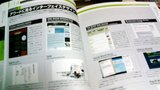 prowebbook2