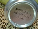 賞味期限が切れたビール