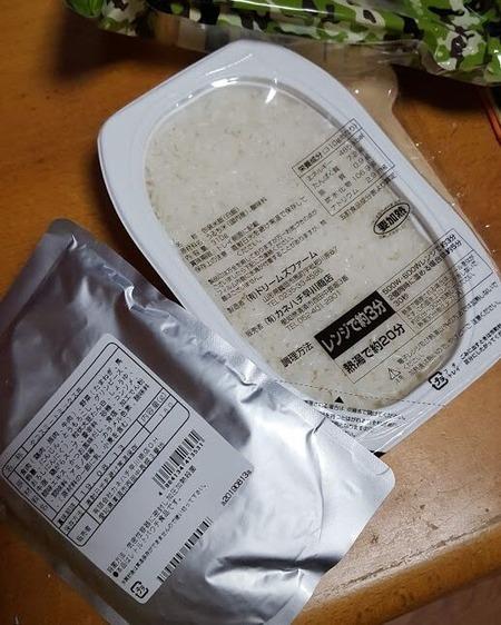 sentousyoku2