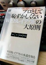 prowebbook1