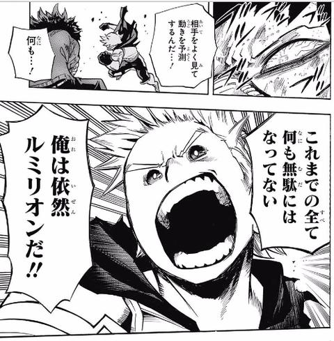 201741_05 hero4