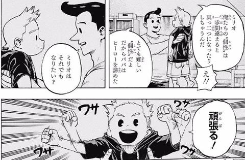 201741_05 hero3