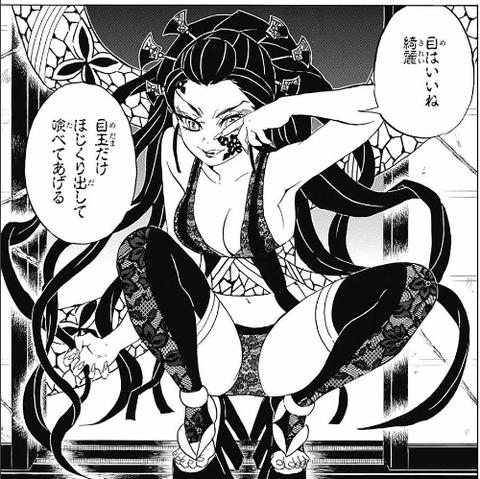 201740 04 kimetsu3