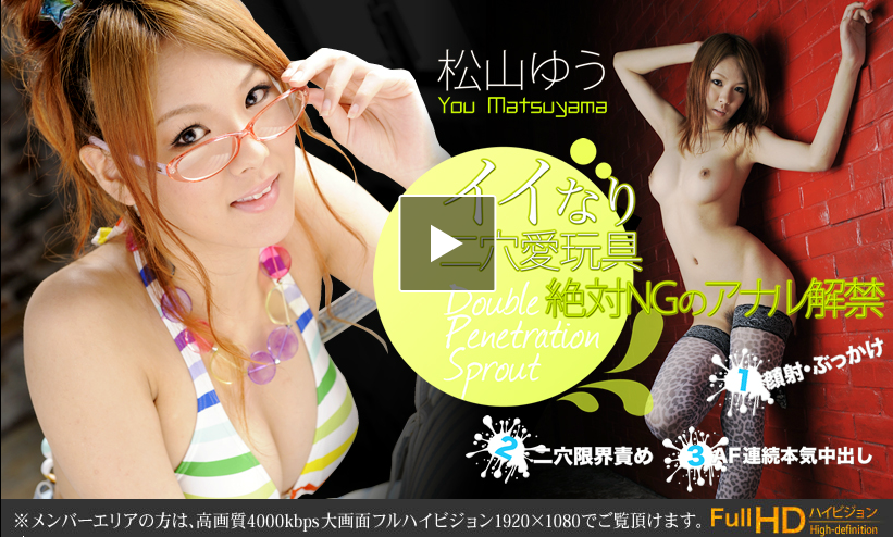 スクリーンショット 2013-10-15 2.50.01