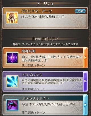 ウシュムガル剣神