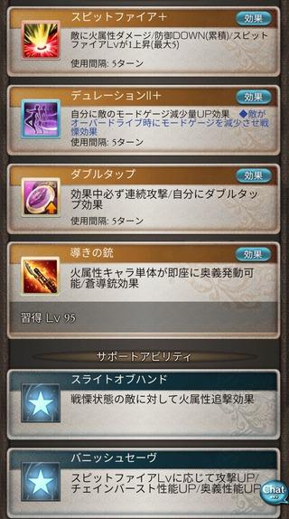 Screenshot_20191002_023407