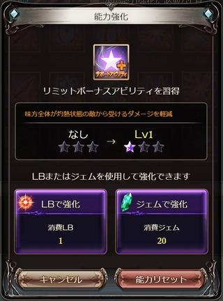 LB闇ゼタ