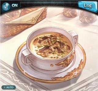 ビストロボルチニド茸のクリームスープ