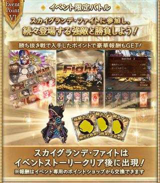 description_event_6 (1)