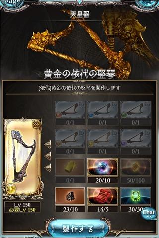 黄金の依存の竪琴