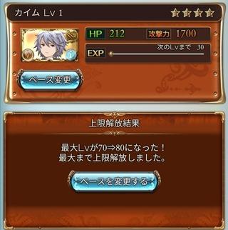 Screenshot_20200714_074552