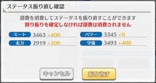 Screenshot_20201129_065938_jp.aktsk.hachinai