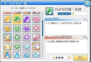 Screenshot_20201129_061218_jp.aktsk.hachinai