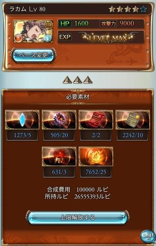 Screenshot_20190930_144305