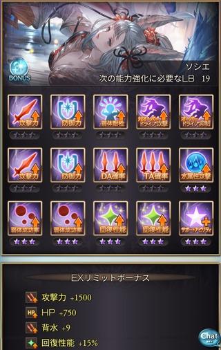 Screenshot_20210410_091342