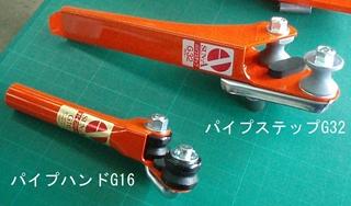 P2241856sss