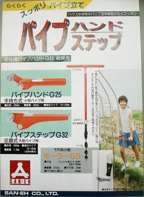 当時の広告
