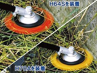hananomaru03
