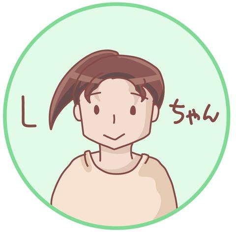 自己紹介lchan