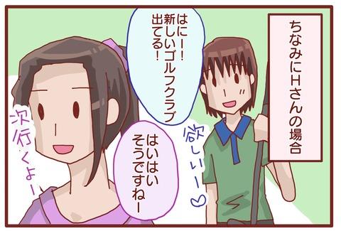かわいい系3