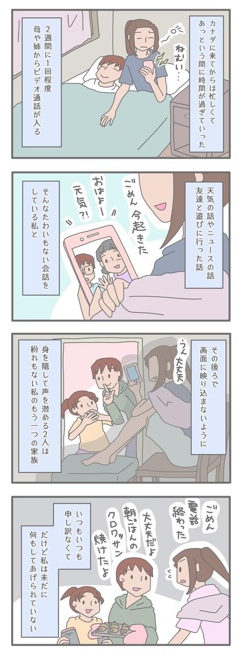 家族1.2