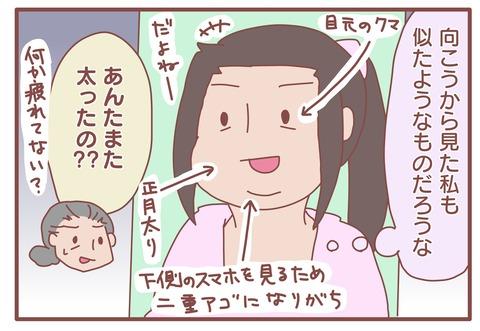 テレビ電話2