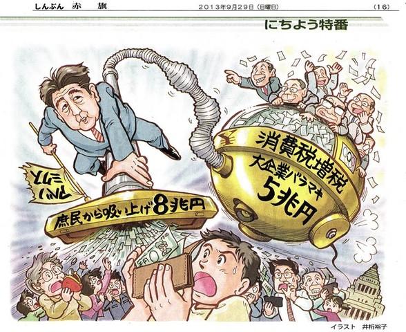 中国分裂、朝鮮真空パック 第295夜YouTube動画>10本 ニコニコ動画>1本 ->画像>67枚