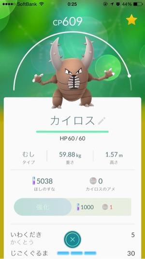 夏休み開始〜\(^o^)/