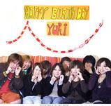 ゆきの誕生日会!