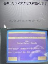 22f57dd1.jpg