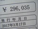 6693fa19.jpg