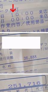 8347fdf5.jpg