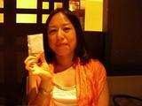 マサヨの漢方薬