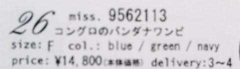 0456d322.jpg
