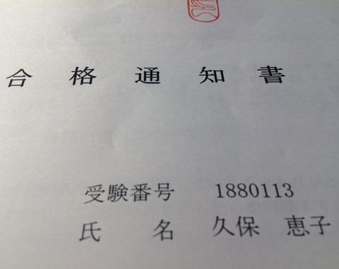 26a188b2.jpg