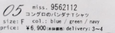 63e4e9c4.jpg