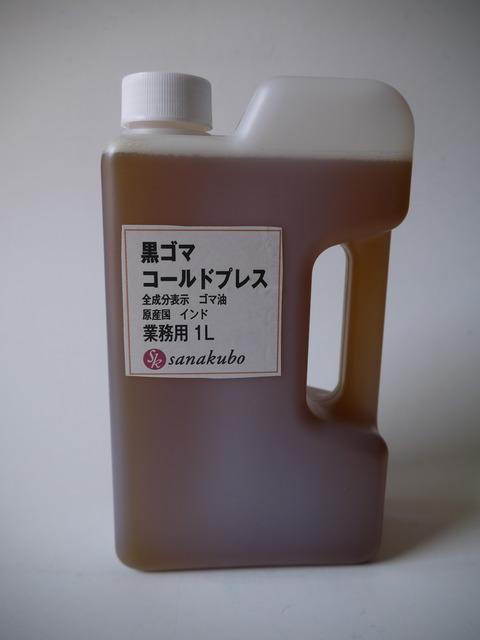 P1380842