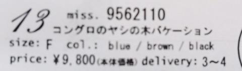 c930d9c2.jpg