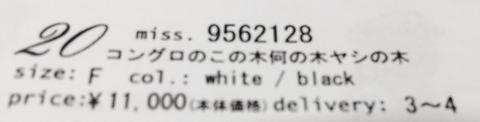 d77c9edd.jpg