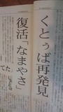2013_09_28_01