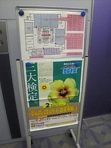28f1ab01.jpg