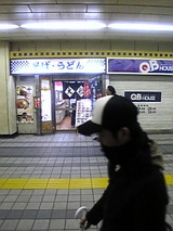 5d318bfc.jpg